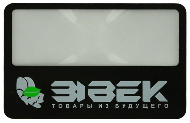 Гибкая лупа Ct-209 в виде кредитной карты с логотипом «31 век»