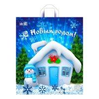 Пакет новогодний 30 рублей