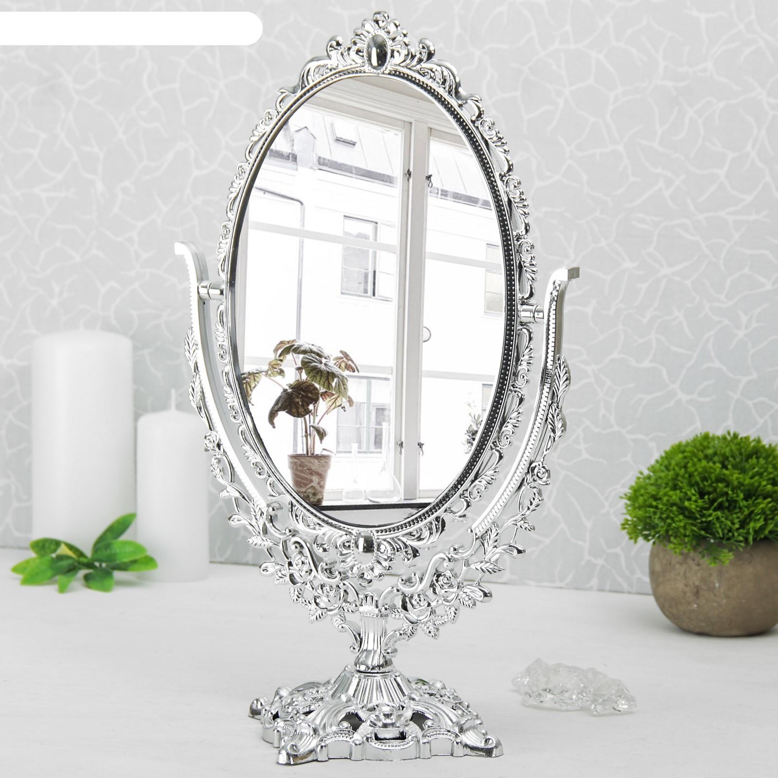 Зеркало настольное шарм, овальное, двухстороннее, с увеличением, цвет сере