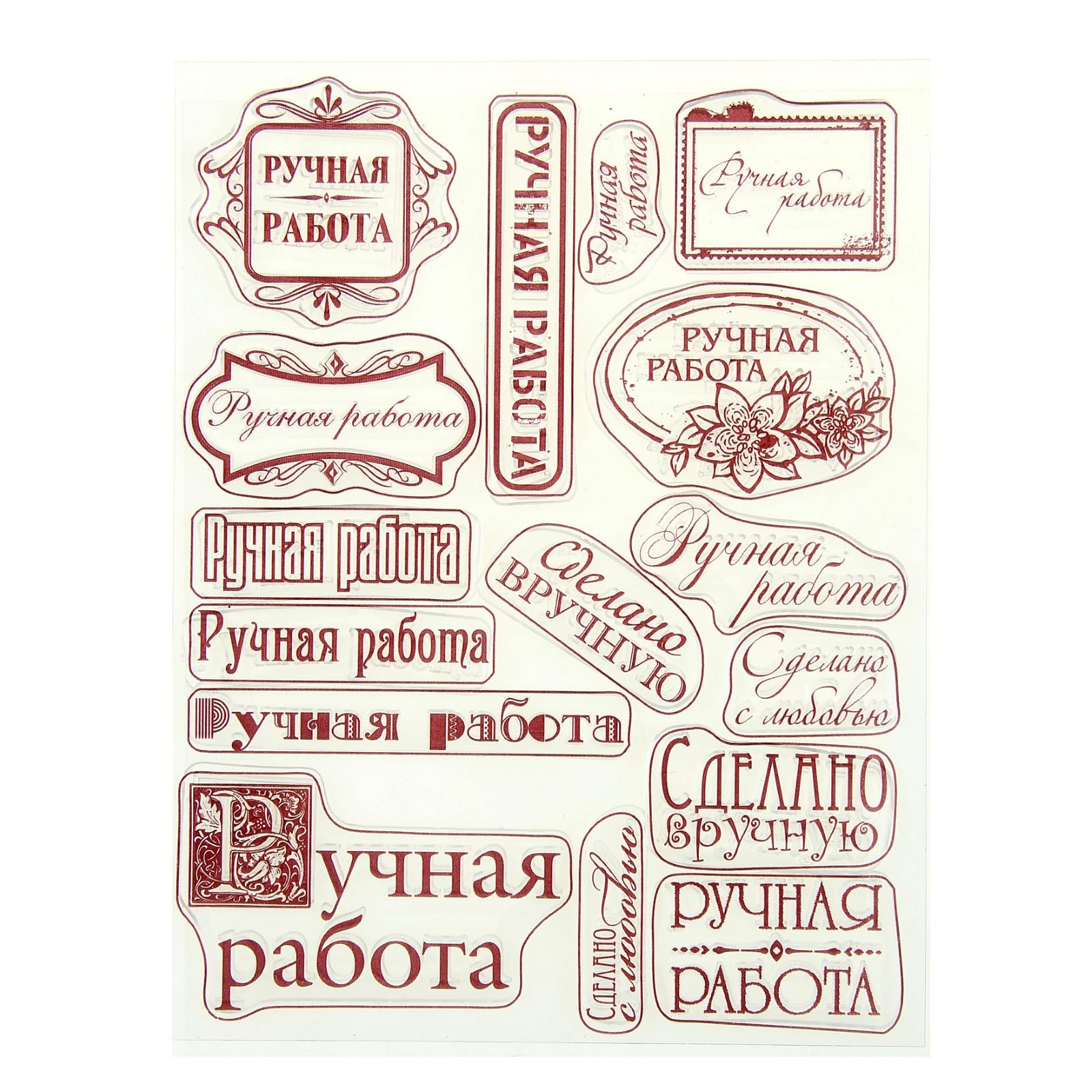 Как сделать штампы букв