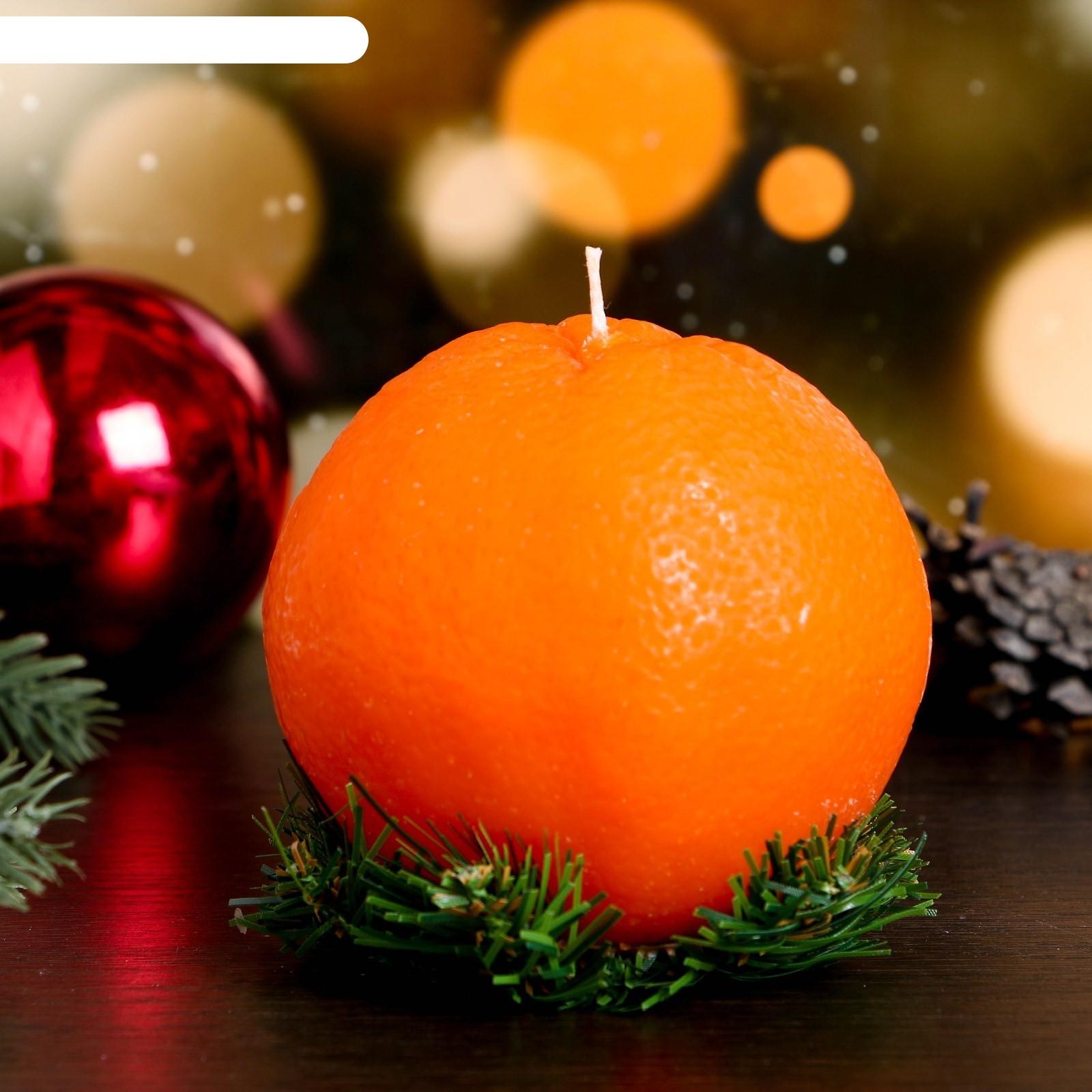 Подарок из апельсина