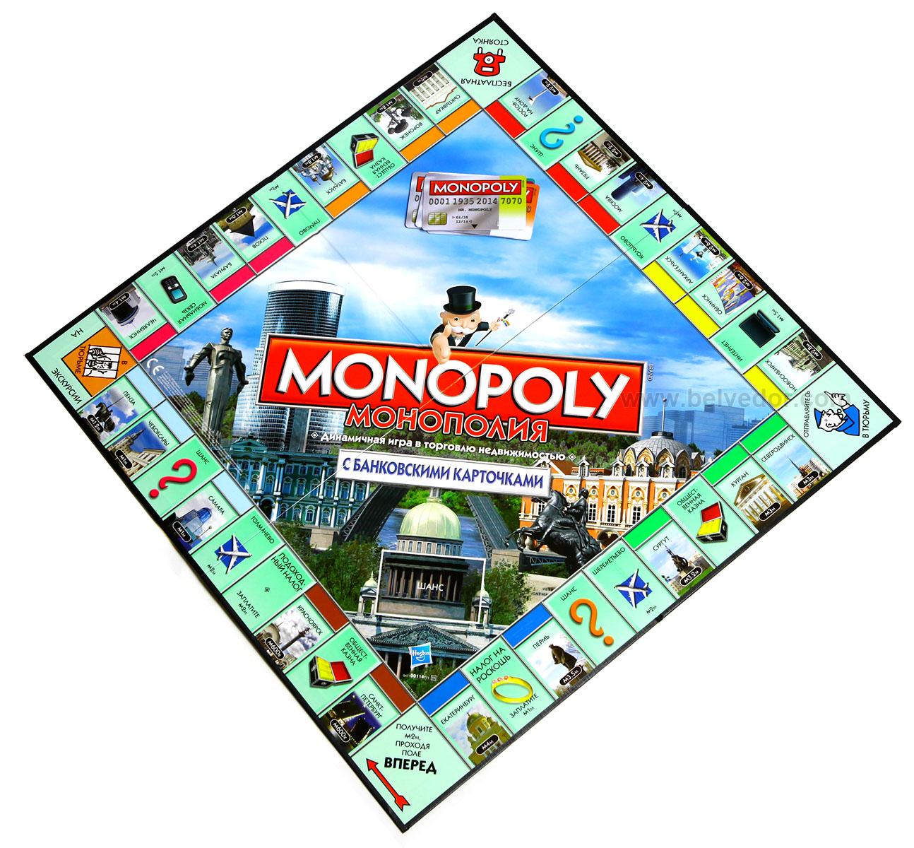 Сделать монополия своими руками