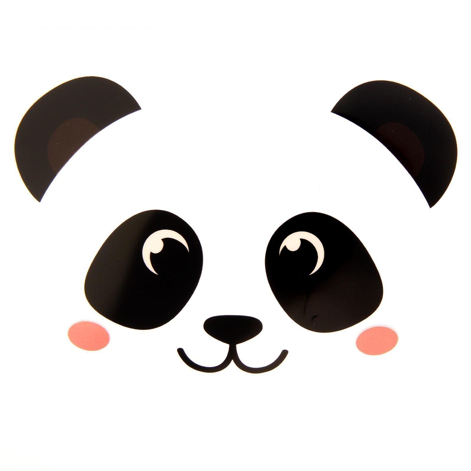 Panda face drawing for kids