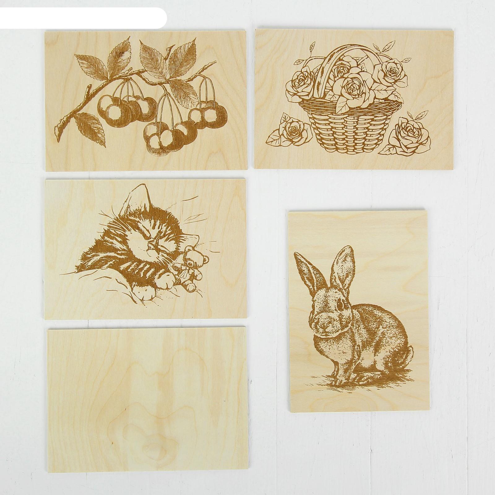 Рисунки для выжигания своими руками