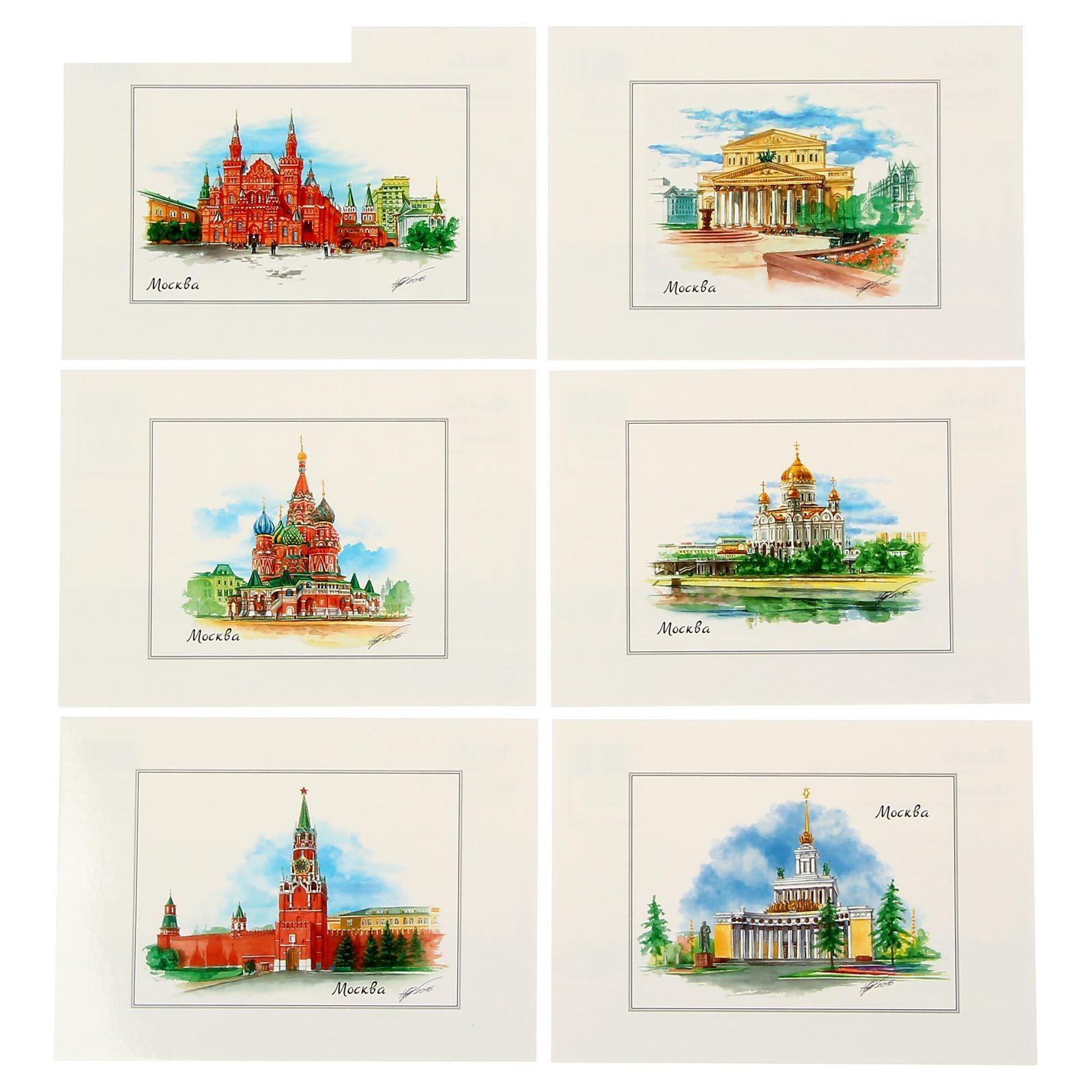 Раскраска, открытки с видами москвы набор