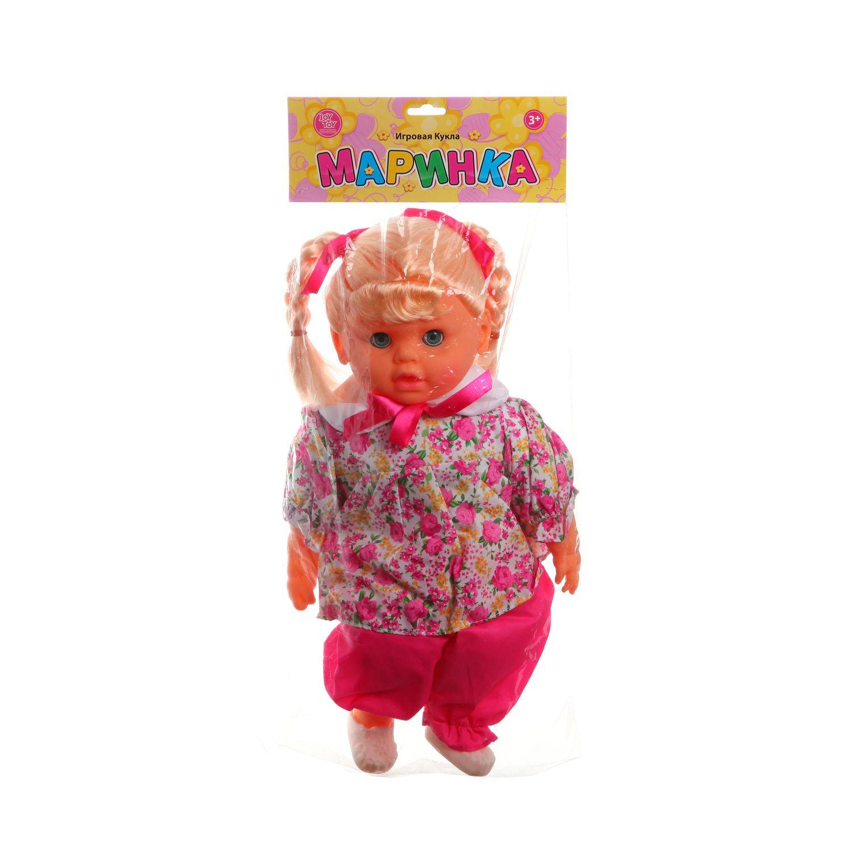 дом моя любимая кукла картинки днем рождения