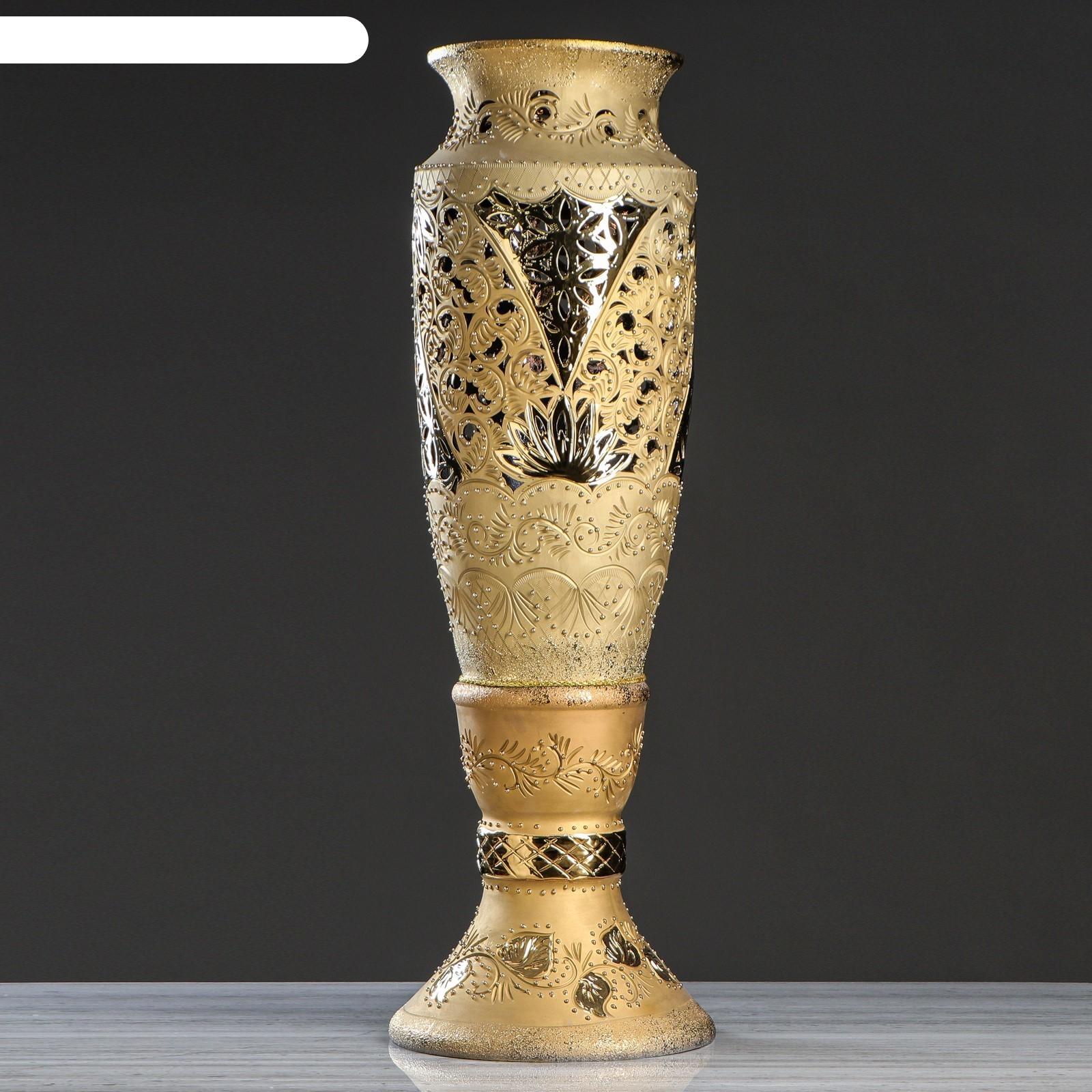 Ваза напольная вентария резка, золото, 106 см (1769554) купить в интернет магазине Бельведор, Москва