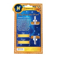 Сувенирная ложка на открытке серия знаки зодиака рыбы