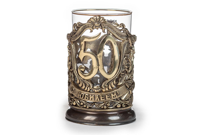 Подстаканник юбилейный 50