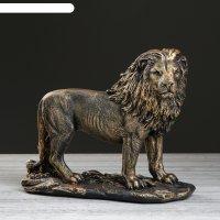Статуэтка лев стоящий