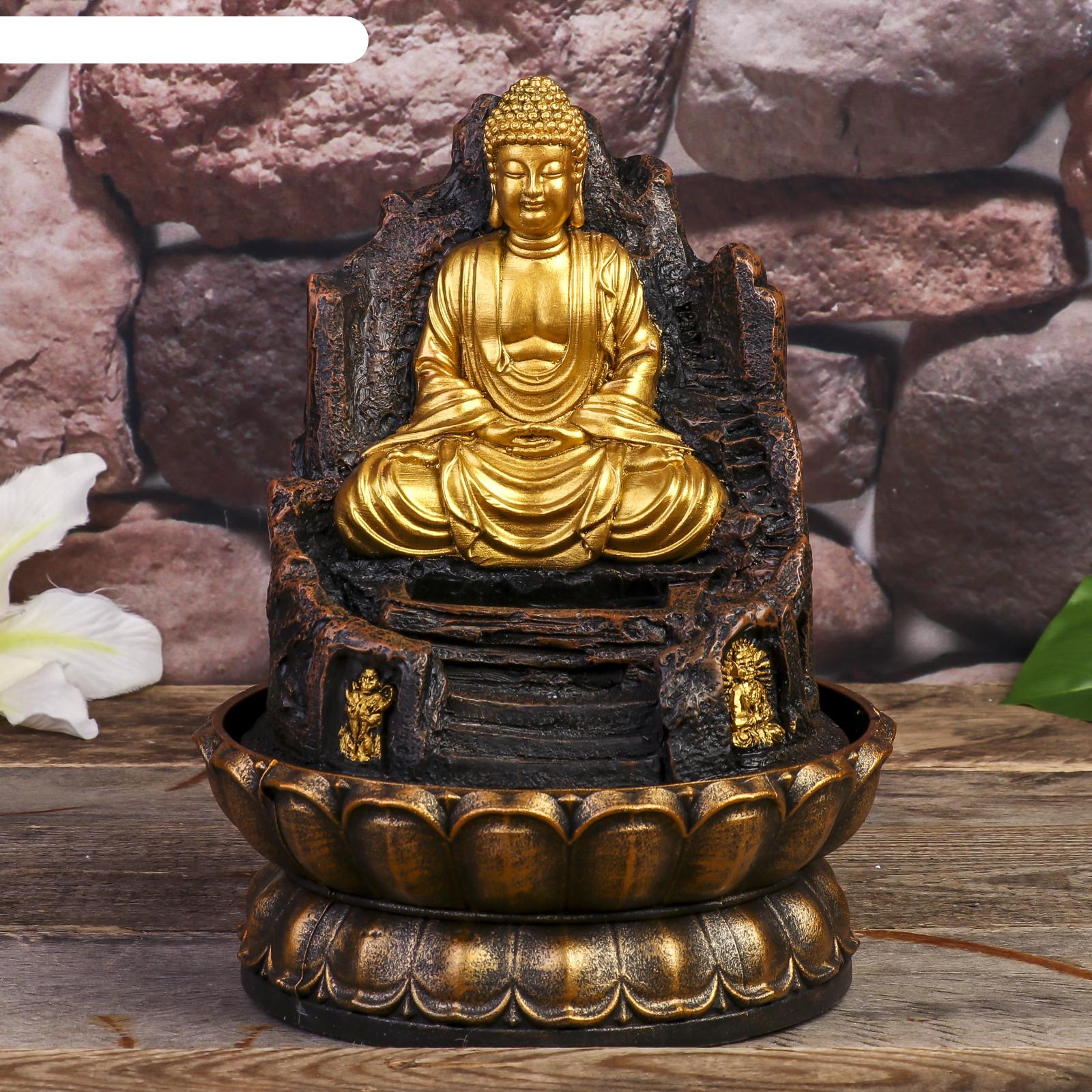 Фонтан настольный от сети, подсветка золотой будда на троне из скалы 28х20