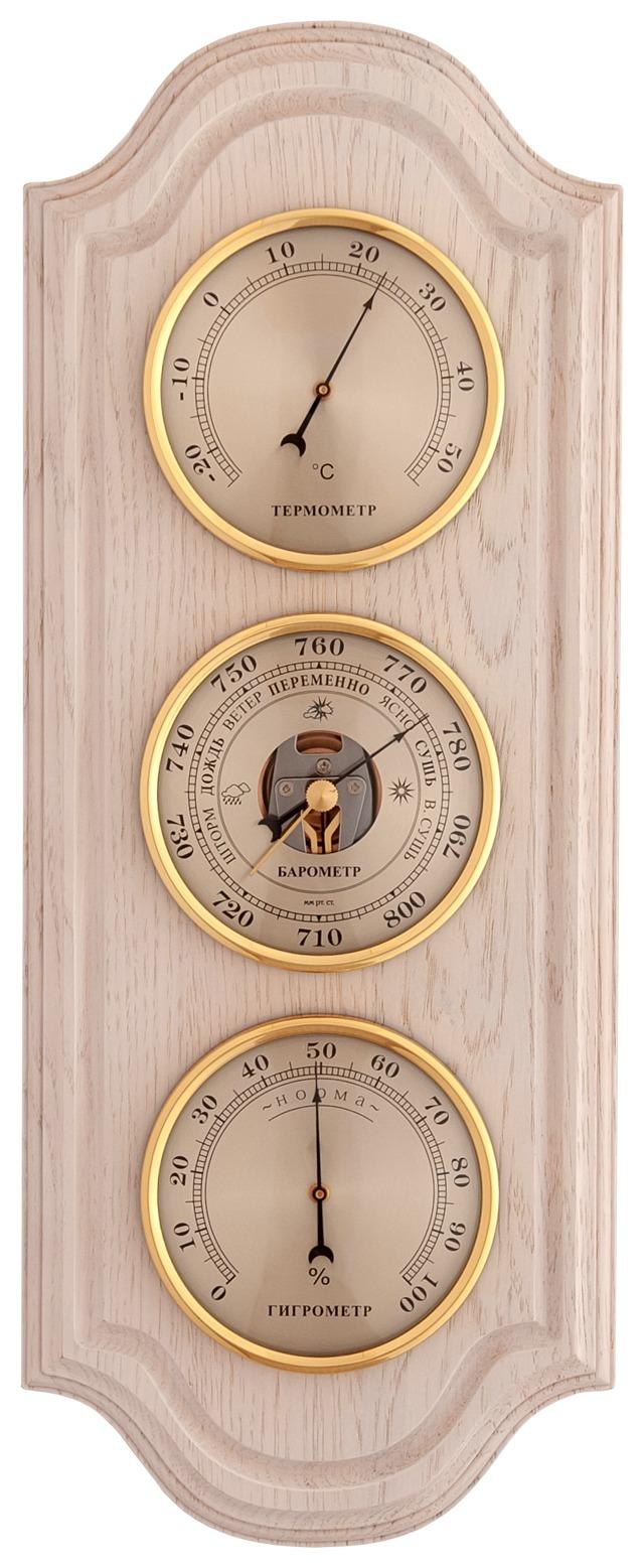 Бытовая метеостанция бм-47, белая,массив дуба барометр, гигрометр, термоме