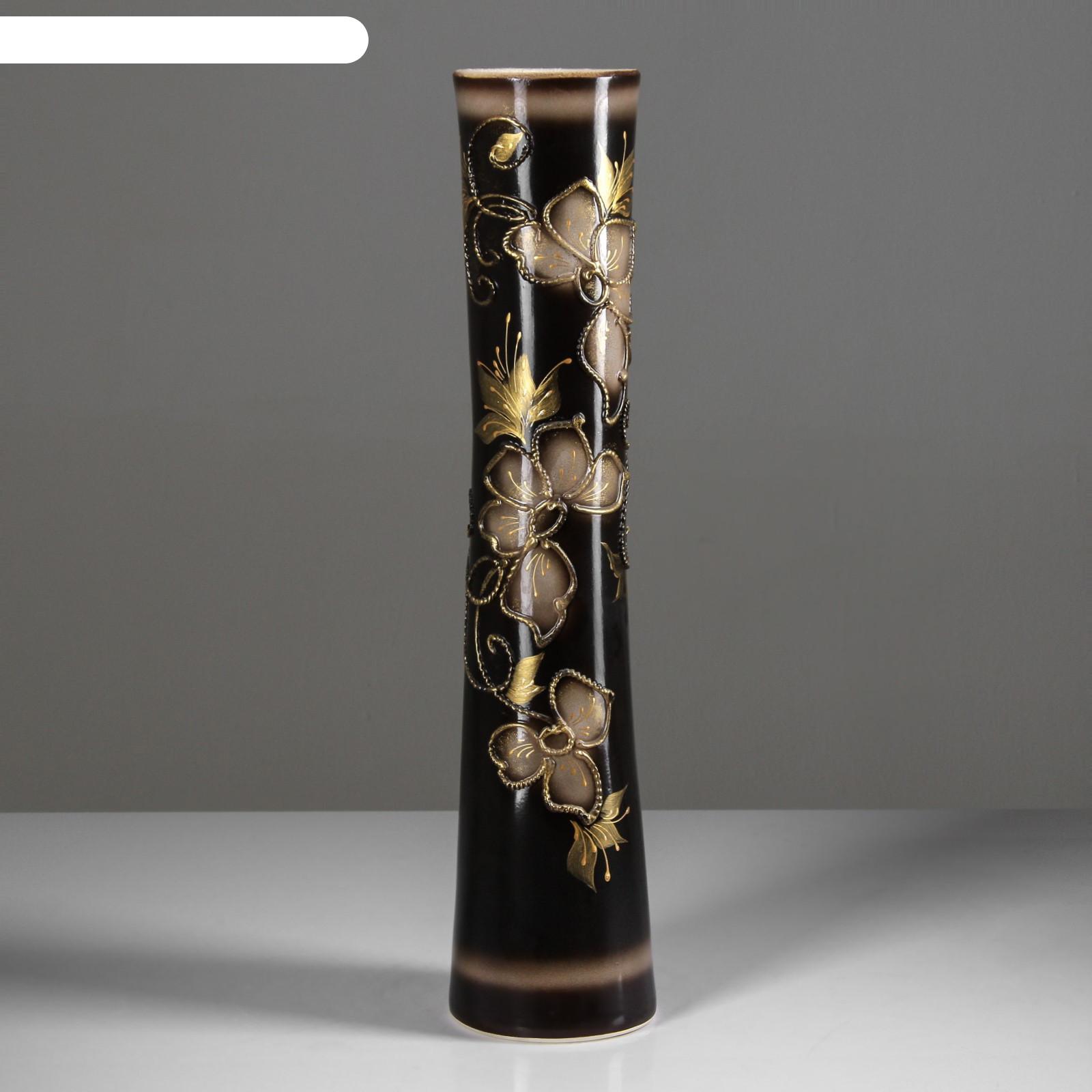Ваза напольная форма виола цветы, глазурь, черная (392494) купить в интернет магазине Бельведор, Москва