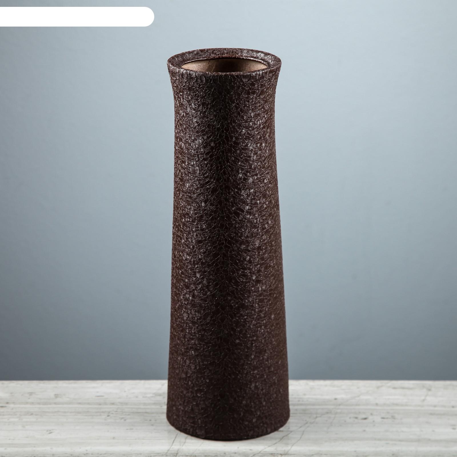 Ваза напольная элита шёлк, коричневая, 40 см (3729886) купить в интернет магазине Бельведор, Москва