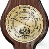 "Метеостанция ""герб 02"", барометр, термометр, гигрометр"