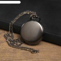 Часы карманные на цепочке «классичсекий вариант», крышка плотная, чёрные,